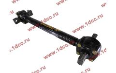 Штанга реактивная прямая L-585/635/725 SH F3000 ROSTAR фото Тобольск